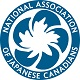 National Association of Japanese Canadians logo