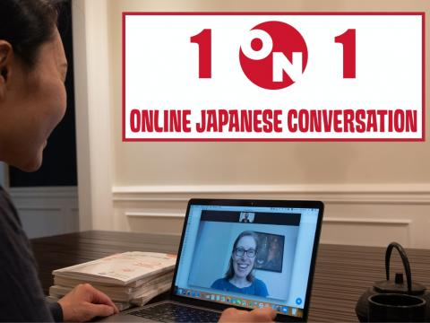 1 ON 1 Japanese Conversation class slider