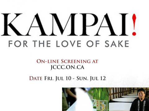 Kampai! For the Love of Sake slider v2