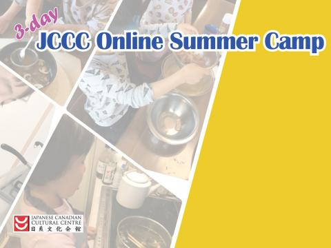 Online Summer Camp 2020