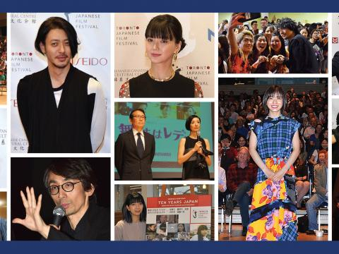 collage of events at TJFF