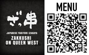 Zakkushi Queen Logo and QR code
