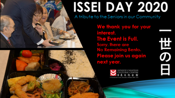 Issei Day Update