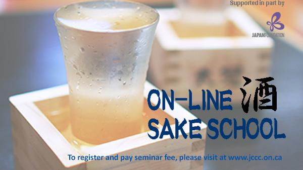 Online Sake School flyer for list