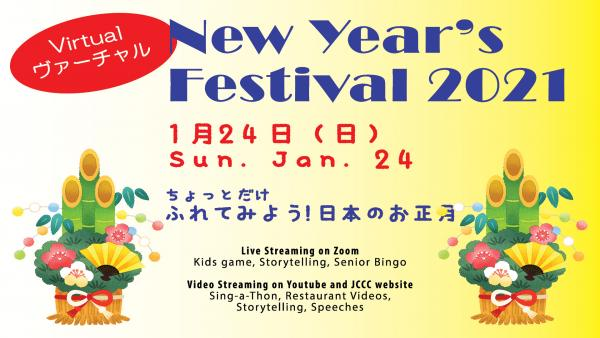 New Year's Festival 2021 poster