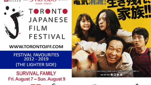 Best of Toronto Japanese Film Festival - Survival Family flyer