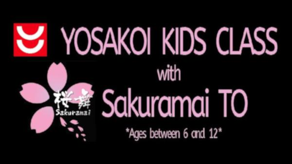 Yosakoi Kids Workshop logo