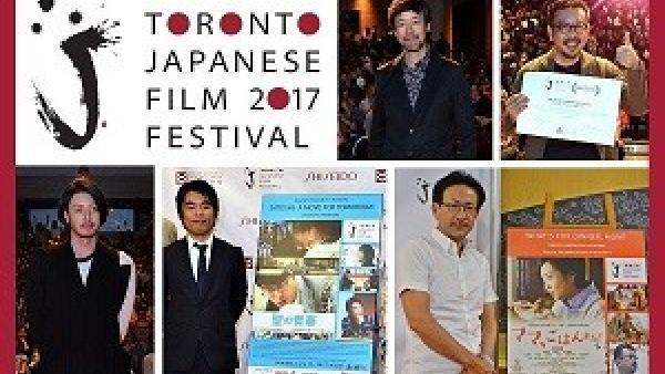 Image collage of Toronto Japanese Film Festival Closing Night and Kobayashi Audience Choice Award