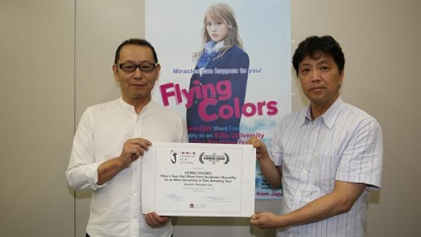 Flying Colors Director and Producer