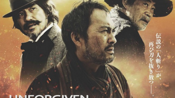 cropped version of poster for Unforgiven